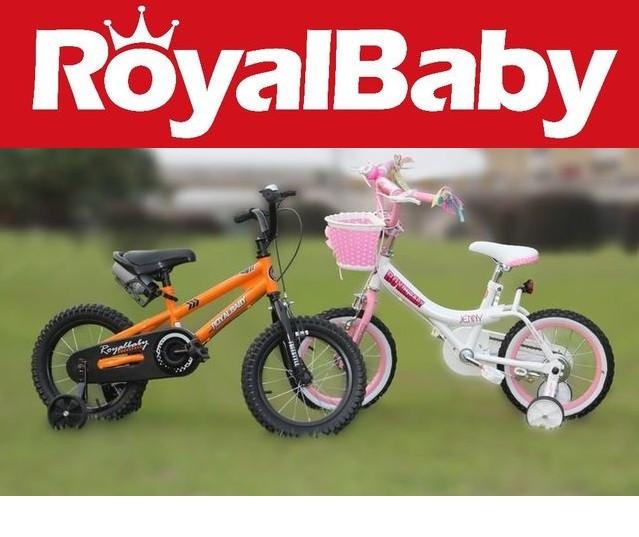 Детские велосипеды RoyalBaby