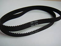 Ремень HTD309-3m 9мм для шредеров и др.