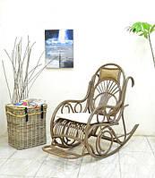 Кресло качалка Импайр (натуральны ротанг) плетенная мебель