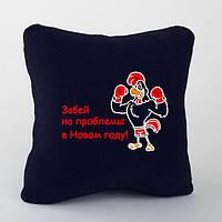 Прикольная подушка с надписью Zabey na problemy в расцветках