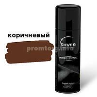 Краска для замши и нубука Silver professional 250ml (коричневый)