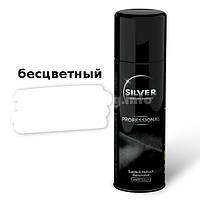 Краска для замши и нубука Silver professional 250ml (натуральный)