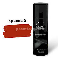 Краска для замши и нубука Silver professional 200ml (красный)