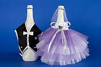 Украшение для шампанского фиолетовый фатин