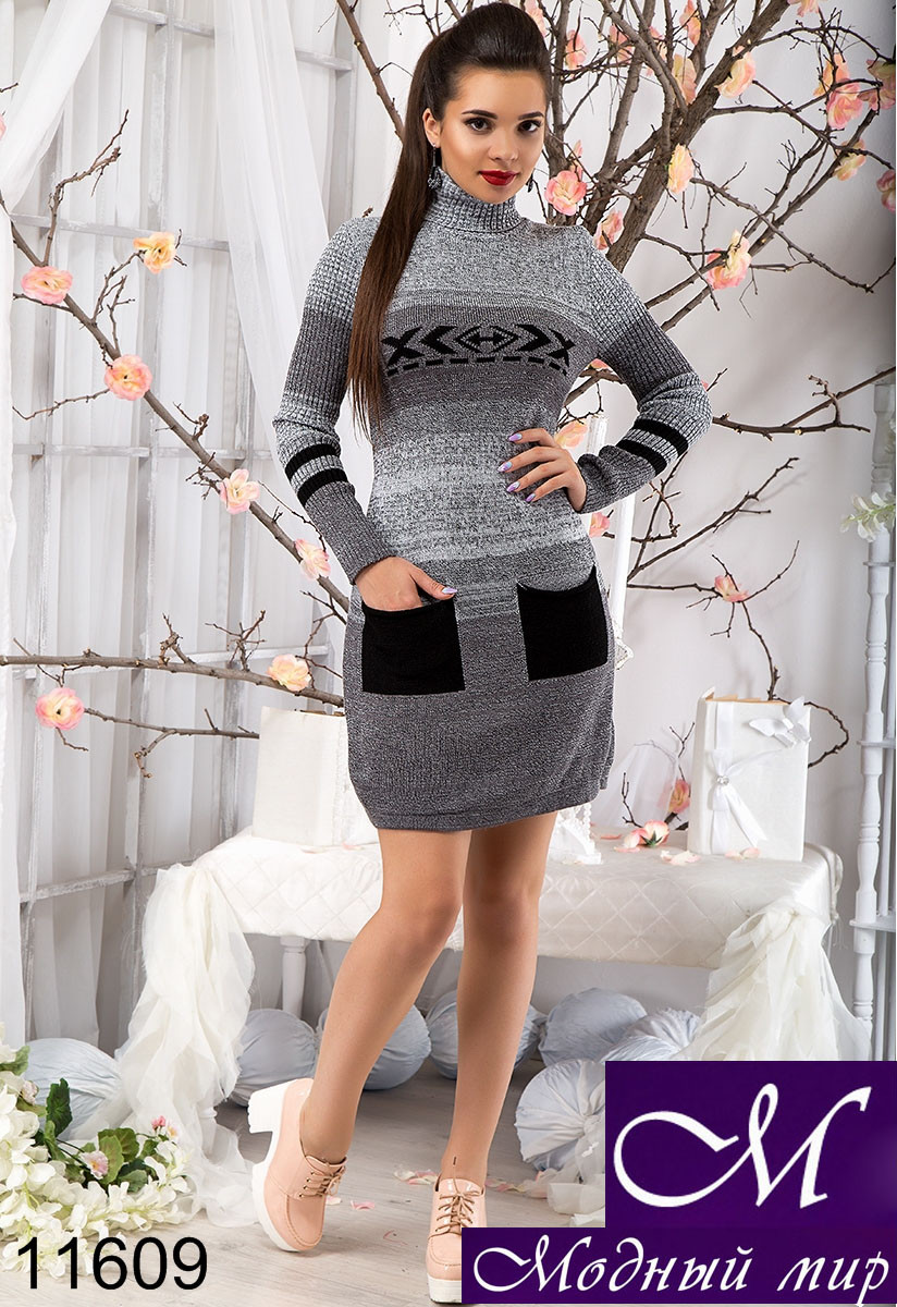 e437e001fb4 Вязаное женское серое платье с черными вставками (ун.42-46) арт ...