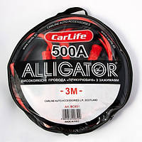 "Провода прикуривания на аккумулятор ""CARLIFE"" 500 АМР 3.0 м. (сумка), ВС651"