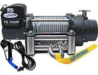 Электрическая лебедка SuperWinch TIGER SHARK TS 13500 12v