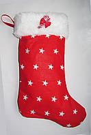 """Новогодний Рождественный сапожок для подарков красный с рисунком звёзды """"Конфетка"""""""