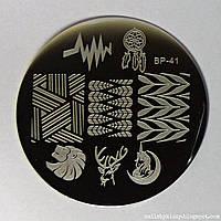 Диск BP-41