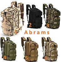 Тактический штурмовой рюкзак Abrams