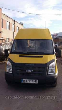 Предлагаем доставку по городу и любые грузоперевозки до 1.5 т. Длинна кузова 3.2 м.