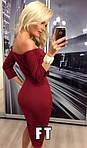 Женское платье, кукуруза, р-р универсальный 42-46, фото 2