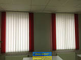 ЖАЛЮЗИ ВЕРТИКАЛЬНЫЕ В ОФИС, КВАРТИРУ НА БАЛКОН с шириной ламели 89 мм, фото 5