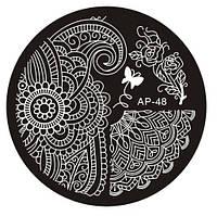 Диск BP-48