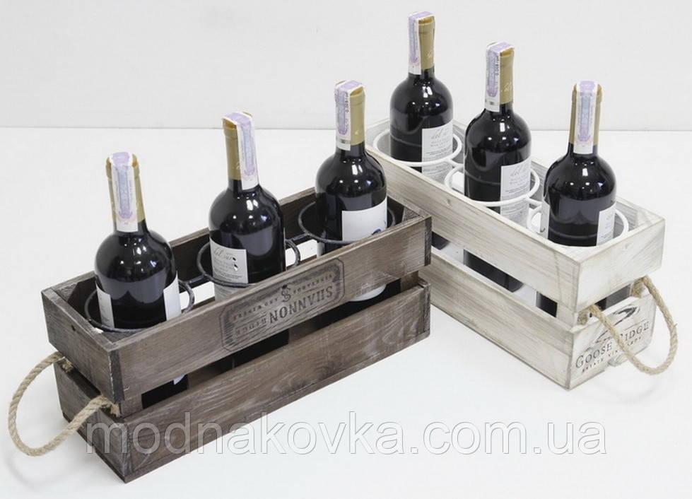 Деревянная подставка для вина на 3 бутылки горизонт. коричнево-белая