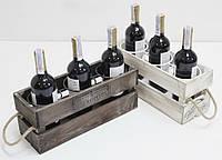 Деревянная подставка для вина на 3 бутылки горизонт. коричнево-белая, фото 1