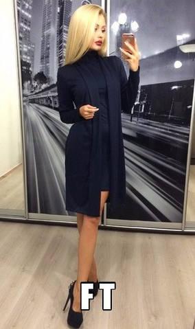 Женское платье с накидкой, французский трикотаж, р-р 42-44; 44-46 (тёмно-синий)