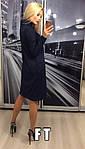 Женское платье с накидкой, французский трикотаж, р-р 42-44; 44-46 (тёмно-синий), фото 2