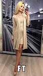 Женское платье с накидкой, французский трикотаж, р-р 42-44; 44-46, фото 3