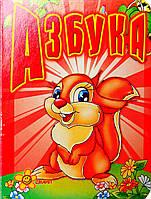 "Книга для дитини ""Азбука"" серії ""Друзья малыша"" рус.яз."