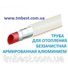 Труба полипропиленовая 25 мм для отопления армированная алюминием
