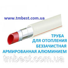 Труба полипропиленовая 32 мм для отопления армированная алюминием