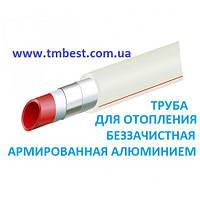 Труба полипропиленовая 40 мм для отопления армированная алюминием