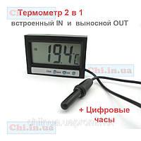 Термометр 2 в 1 + часы
