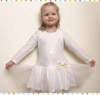 Платье вязаное нарядное для новорожденного ваниль