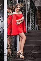 Шикарное коктейльное платье-кейп Каролайн