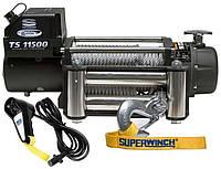 Электрическая лебедка SuperWinch TIGER SHARK TS 11500 12v