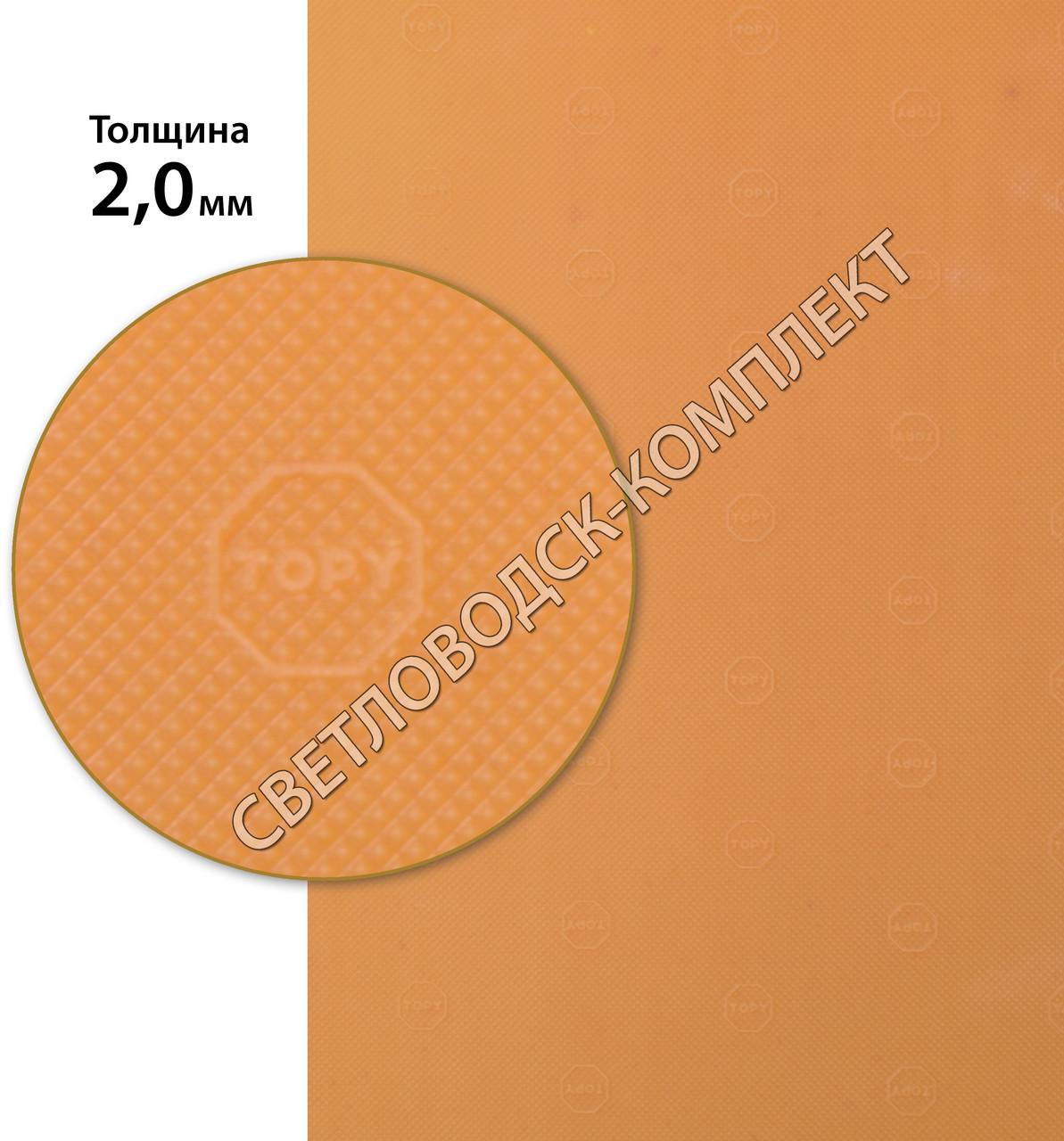 «Эластичка» рисунок «ТОРY» (Китай), р. 400*600*2.0 мм, цв. бежевый - резина подметочная/профилактика листовая