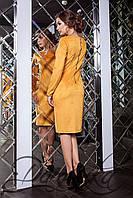 Платье из замши Элеонора
