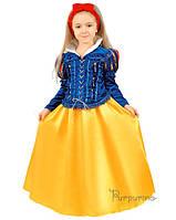 Детский костюм для девочки Белоснежка длинное платье