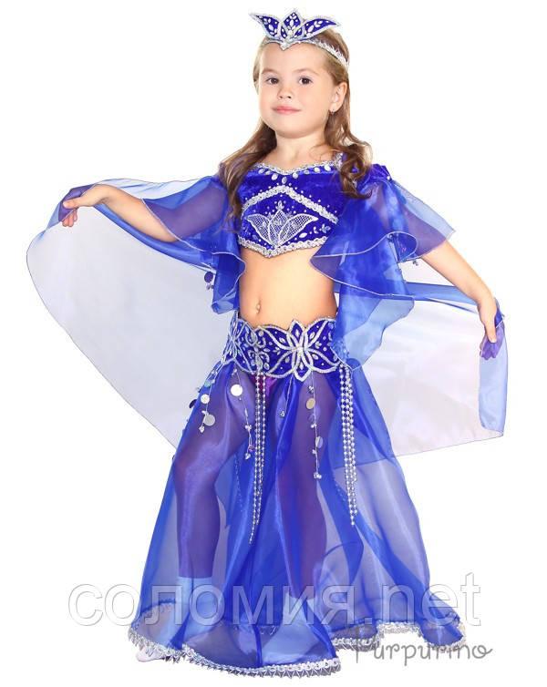 Детский костюм для девочки Восточная красавица