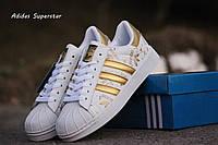 Кроссовки белые с золотом Adidas Superstar