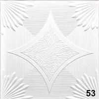Плиты потолочные Romstar №053