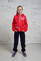 Тёплый спортивный костюм для девочек, с малиновой кофтой и тёмно синими штанами