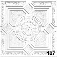 Плиты потолочные Romstar №107