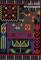 Обложка на паспорт вышивка крестом набор Лошадка 5005