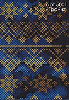 Обложка на паспорт вышивка крестом набор Гранж 5001