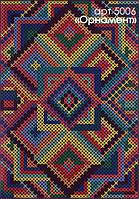 Обложка на паспорт вышивка крестом набор Орнамент 5006