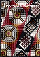 Обложка на паспорт вышивка крестом набор Орнамент Геометрия 5009