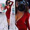 Женское платье, ангора, р-р 42-44; 44-46 (бордовый)