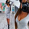 Женское платье, ангора, р-р 42-44; 44-46 (серый)