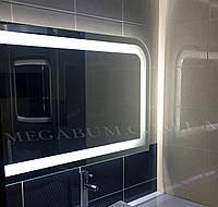 Зеркало с LED подсветкой «Enrica» 120х70 см