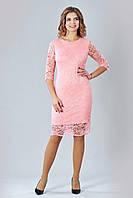 Нежное розовое платье приталенного кроя