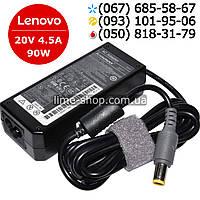 Блок живлення зарядний пристрiй для ноутбука LENOVO 20V 4.5A 90W 42T4428