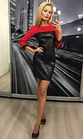 """Женское платье с кожаными вставками """"Лиза"""" красное"""