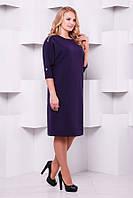 Платье с цельнокроенным рукавом фиолетовое  ЭММИ